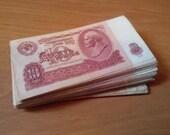 suuuper lot - 100 pcs Vintage Soviet 10 Ruble chervonets with Lenin - paper money bons - 1961 year