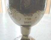 Judaica vintage silverplated Kiddish goblet -Borei Pre Hagafen-