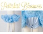 Pettiskirt Bloomer - Sky Blue -Newborn Pettiskirt Bloomers Baby Blue light blue all in one  bloomer attached to petti skirt