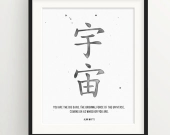 """Alan Watts Watercolor Print - """"You are the big bang, the original force of the universe..."""" Buddhism quote with Japanese Kanji"""