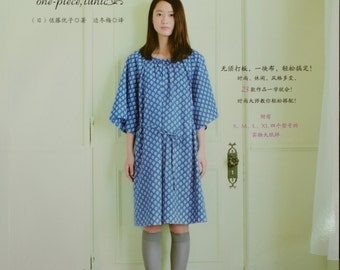 Happy Arrange One-Piece & Tunic by Yuko Sato Japanese Sewing Craft Book (In Chinese)