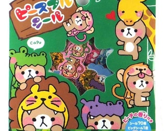 Japan Mind Wave kawaii CAPRIMONO SAFARI 71pcs stickers flake