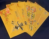 Six Exquisite, Chinese Lucky Envelopes