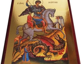 Saint St. George - Orthodox Byzantine icon - Gilded icon on wood (29cm x 22cm)