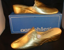 Vintage OOmphies Granada Classic Gold Leather Slippers/ Shoes (1980s) Size 8 (New Old Stock)