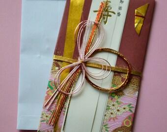 Japanese Kinpu Envelope