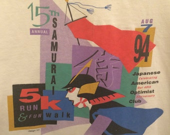 Samurai Japanese American Optimist Club 1994 5K Run/Walk