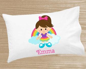 Personalized Kids' Pillowcase - Rainbow Pillowcase for Girls - Rainbow Pillow Case - Custom Rainbow Pillow Slip