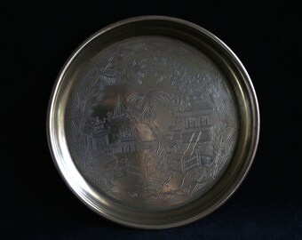Small embossed brass Chinese Willow Pattern tray