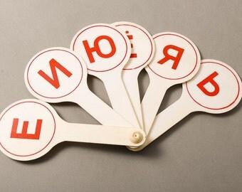 Vintage Plastic Toy, Russian vowel  letters  (RT066)