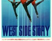 West Side Story. Vintage Movie Poster. Japanese chirashi size. Musical. Drama. Original. Dance. Film. 1970s