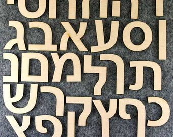 Wooden Hebrew Letters.  Set of 27 characters 3mm Plywood Alphabet Set.