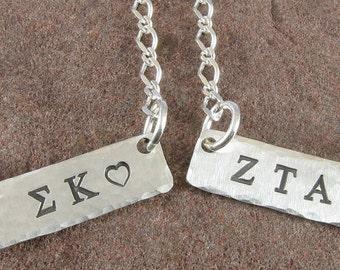Greek Letter Pendant, Sterling Silver Mini Bar Sorority Sample Pendant/OLP
