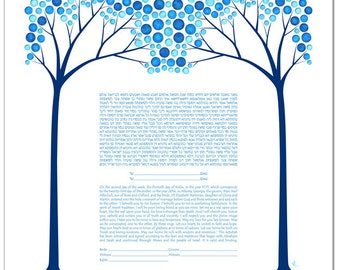 Ketubah: A Winter Night's Dream