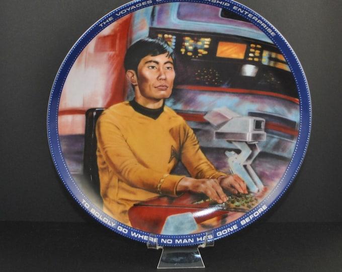 Vintage 1983 Mr. Sulu Helmsman Plate 3135B - Hamilton Collection - Susie Morton - Limited Edition - Ernst - Star Trek - Helmsman