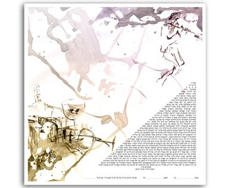 "KETUBAH ""Evening in Jerusalem"" /   17.5""x17.5""  (45X45 cm) / Modern Ketubah / Marriage contract / Watercolor"