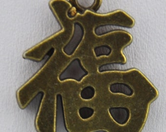 10 pcs of Antique Bronze Blessing Charm Pendants 21x26mm  ---J00742