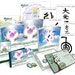Reiki Master Certification Course, Work From Home, Energy Healing L1, L2 + Master, Healing Course, Great Gift Idea, Reiki Healing Online
