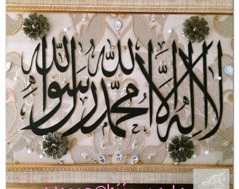 Islamic Calligraphy Frame SOLD