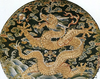 Chinese Imperial Badge Dragon 18th Century High Resolution Large Digital Download Art Print Home Decor Craft Supplies