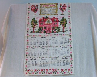 Vintage Linen Calendar from 1975. Wall Decor. Country Decor.  Cottage Chic Decor.