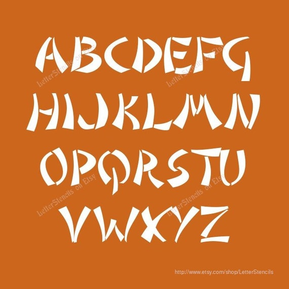 Asian Style Letters 2