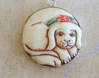 Sterling Silver Stylized Dog Puppy Bracelet Charm Unique Handmade