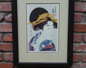 Vintage Japanese Wood Block Print Geisha Courtesan Mid Century Modern Art