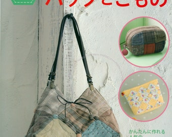 Patchwork Bags n Pouches n3855 - Japanese Craft Book