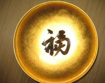Japanese Lacquer Sake Rice Wine Liquor Saucer with Gold Foil for Home Decor