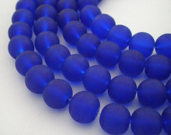 10mm Frosted Cobalt Blue Glass round beads - 20pcs