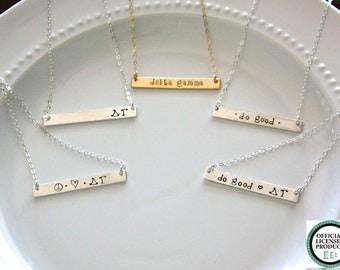 DELTA GAMMA Necklace, Delta Gamma Jewelry, Do Good, Sorority Bar Necklace, Sorority Jewelry