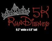 "9.2"" RunDisney Princess Tiara crown iron on rhinestone transfer 5K 10K 13.1 26.2 19.3"