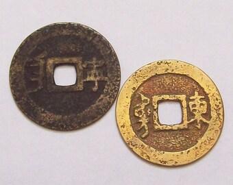 1600s Talisman Chinese Coin Ching Dynasty Kang Xi