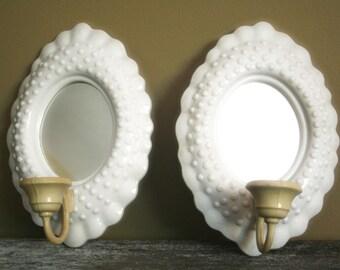 Set of 2 Vintage Burwood White Hobnail Oval Mirror Sconces Plastic Wall 1980s