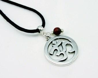 Om Pendant  - Black Corded Necklace - Simple and Sweet Necklace - Om Neckalce - Om Jewelry NKL017