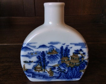 Vintage English Blue White Asian Inspired Flower Vase circa 1960's / English Shop