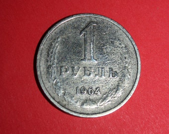 Polished 1 Ruble coin from Russia Soviet Union 1964 - Vintage Metal Coin - USSR