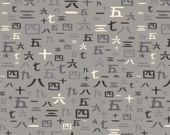 Year of the Ninja Numbers in Gray, Scott Jarrard Illustration, Riley Blake Designs, 100% Cotton Fabric, C4193-Gray