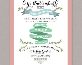 2015 LDS Young Womens Theme PRINTABLE 8x10 poster - PDF Digital File