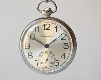 Retro men's pocket watch, Molnija\ Lightning sleek silver shade pocket watch, mechanical pocket watch, elegant gents watch