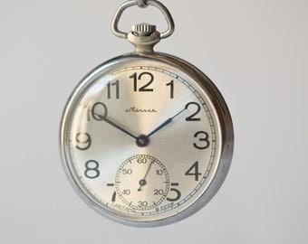 Retro men's pocket watch, Molnija\ Lightning sleek silver shade pocket watch, mechanical pocket watch, elegant gents watch