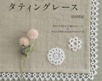 Tatting Lace,PDF Ebook, Japanese Book, How To Tatting Lace, Tatting Accessories No.54