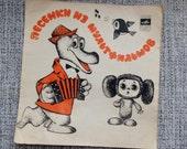 LP - songs from Cheburashka cartoon #3