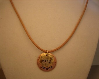 Hand stamped Peace and Hebrew Shalom Brass and Copper Pendants and Necklace