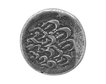 3 Ancien 3/4 inch ( 20 mm ) Metal Buttons Silver Color