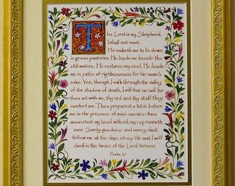 Psalm 23 Calligraphy Prayer Framed