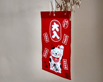 Maneki neko Japanese Beckoning Welcome Good Luck Fortune Money Cat Cloth Textile Fabric Panel Banner Kawaii cute red calico cat right paw up