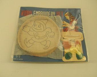 Child's Embroidery Set - MIJ
