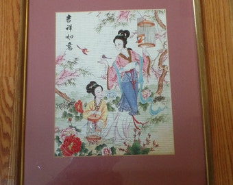 Vintage Japanese art print.  Vividly colored Geishas in a Garden.  Appears to be printed on a textured mat.  Signed in Japanese.